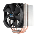 Zalman CNPS10X Performa Quiet CPU Cooler
